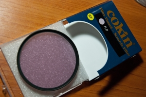 filtru-uv-spart
